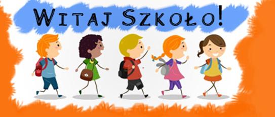 Informacje dotyczące rozpoczęcia roku szkolnego 2017/2018 – AKTUALIZACJA